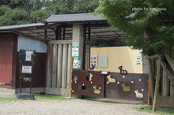 鹿苑入り口(奈良春日大社境内)