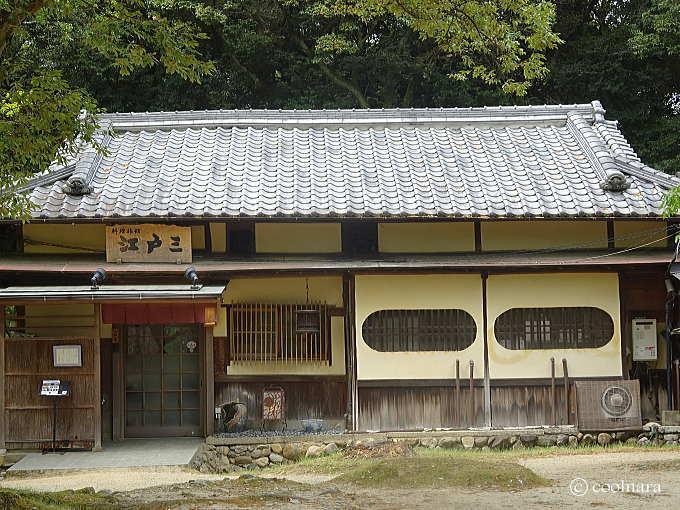 全室離れの料理旅館江戸三