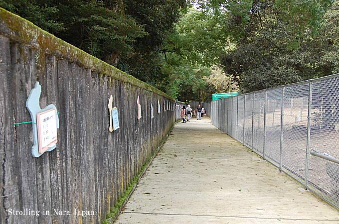鹿苑(ろくえん)奈良