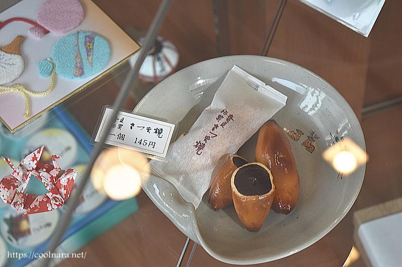 御菓子司春日庵