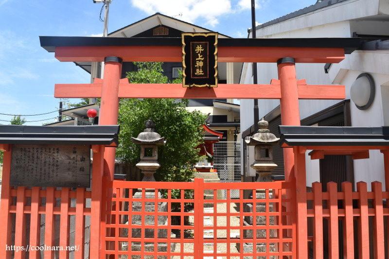 井上神社(いがみじんじゃ)