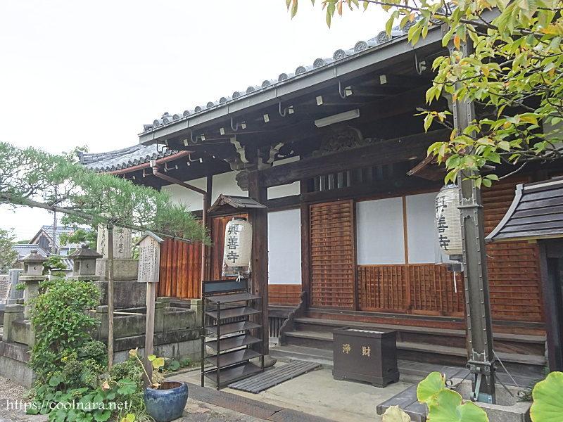 興善寺(こうぜんじ)