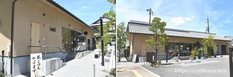 奈良町南観光案内所「鹿の舟」