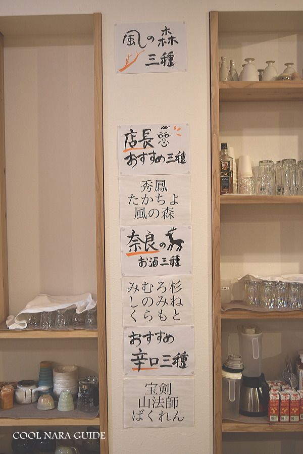 和食ダイニング拓(たく)Washoku Dining TAKU